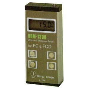 UDM-1300 超音波厚さ計  帝通電子研究所 【送料無料】|ydirect