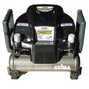 131250D ハンディコンプレッサー HC-1250DX  精和産業(SEIWA)    【送料無料】|ydirect