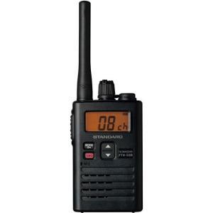 FTH-508 バーテックススタンダード 特定小電力無線機 FTH-208後継  八重洲 ヤエス YAESU 【送料無料】【破格値】|ydirect
