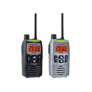 FTH-80B バーテックススタンダード 特定小電力無線機(ブラック、シルバー)  FTH-80後継 八重洲 ヤエス YAESU 【送料無料】|ydirect