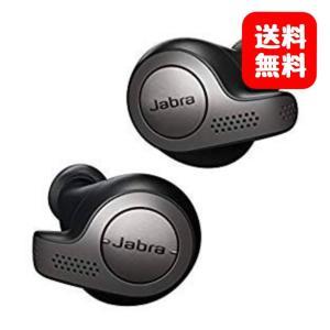 Jabra 完全ワイヤレスイヤホン Elite 65t チタンブラック