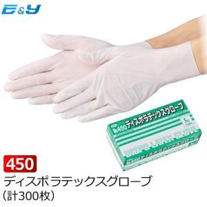 No450 エブノ ディスポラテックスグローブ(白)粉付き 300枚!(100枚×3箱)SS/S/M...