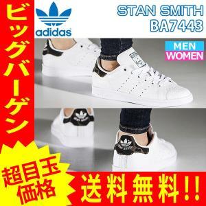 スタンスミス Adidas アディダス スニーカー メンズ ...