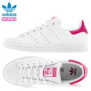 スタンスミス Adidas アディダス スニーカー レディー...