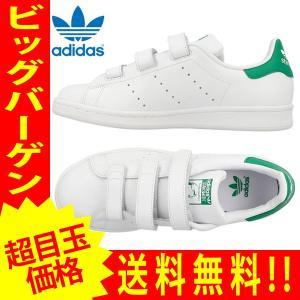 adidas アディダス STAN SMITH CF J ス...