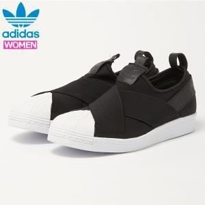 アディダス adidas スーパースター スリッポン Sup...