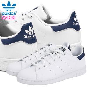 adidas STAN SMITH J アディダス スタンス...