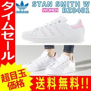 アディダス スタンスミス adidas STAN SMITH...