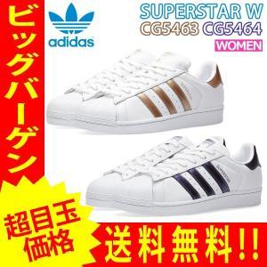 アディダス オリジナルス adidas SUPERSTAR ...