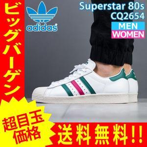 アディダス adidas オリジナルス スーパースター 80...