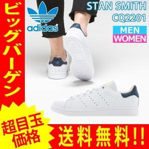 アディダス adidas オリジナルス スタンスミス メンズ...