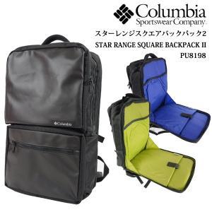 【ブランド名】 Columbia / コロンビア  【MODEL】 Columbia STAR RA...