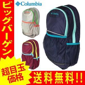 【ブランド名】 Columbia / コロンビア  【MODEL】 Estes Mountain 1...