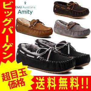 EMU emu レディース シューズ シープスキン モカシン シューズ エミュー Amity W10...