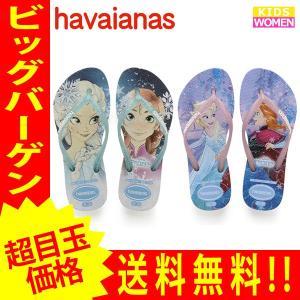 ブラジル生まれのサンダルブランド「ハワイアナス」 1962年誕生のhavaianasが一躍ハリウッド...