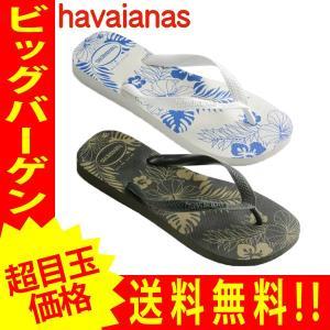ハワイアナス ラバーサンダル havaianas...の商品画像