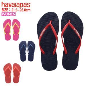 ハワイアナス havaianas サンダル スリ...の商品画像