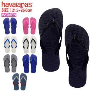 ハワイアナス サンダル ラバーサンダル havaianas TOP トップ メンズ ビーチサンダル レディース (単品購入に限りメール便発送) hav8-4 【shoes】