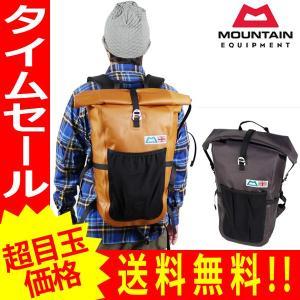 マウンテンイクイップメント MOUNTAIN EQUIPMENT デイパック バックパック リュックサック 【mou11】