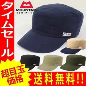 マウンテンイクイップメント MOUNTAIN EQUIPMENTキャップ クラシック パトロール キャップ【mou8】