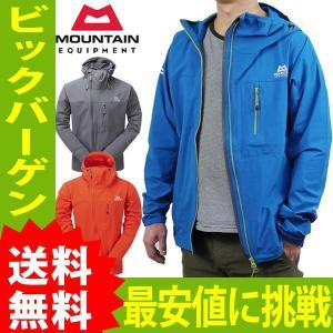 秋新作 パーカー マウンテンイクイップメント MOUNTAIN EQUIPMENT シェルジャケット マウンテンパーカー 【mou9】