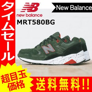 ニューバランス NEW BALANCE スニーカー MRT580BG Elite Edition new100【1206】【0119】