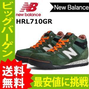 ニューバランス NEW BALANCE スニーカー HRL710GR new103【1206】