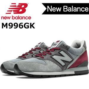 ニューバランス NEW BALANCE スニーカー M996GK 【MADE in U.S.A.】 new112【1206】
