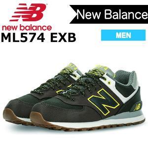 ニューバランス New Balance スニーカー 574 メンズ NEW BALANCE ML574EXB 男性用 シューズ  スニーカー ワイズD【new48-4】 新作スニーカー M574GS も販売中