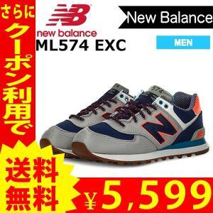 ニューバランス New Balance スニーカー 574 メンズ NEW BALANCE ML574EXC 男性用 ワイズD【new49】 新作スニーカー【shoes】