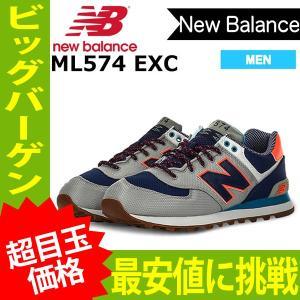 ニューバランス スニーカー メンズ ML574EXC ワイズD New Balance new49-4