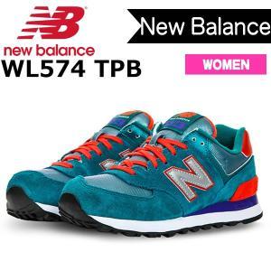 ニューバランス New Balance スニーカー 574 レディース NEW BALANCE WL574TPB 女性用 シューズ ワイズB 【new51-4】 新作スニーカー M574GS も販売中