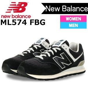 ニューバランス New Balance スニーカー 574 メンズ レディース NEW BALANCE ML574FBG シューズ ワイズD【new53】 新作スニーカー M574GS も販売中【1201】