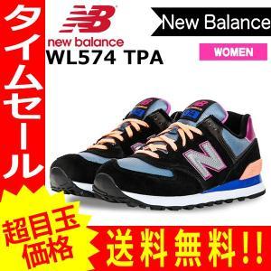 ニューバランス New Balance スニーカー 574 レディース NEW BALANCE WL574TPA シューズ ワイズB【new57】 新作スニーカー【shoes】M574GS も販売中【1201】