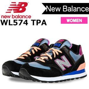 ニューバランス New Balance スニーカー 574 レディース NEW BALANCE WL574TPA 女性用 シューズ ワイズB【new57-4】 新作スニーカー【shoes】【1201】