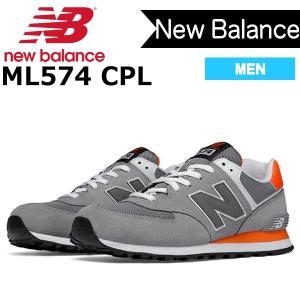 ニューバランス New Balance 574 NEW BALANCE ML574CPL メンズ シューズ スニーカー ワイズD【new58-4】 新作スニーカー【shoes】ML574VG ML574VN も販売中