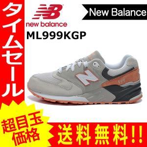 ニューバランス NEW BALANCE スニーカー ML999KGP new63【1206】