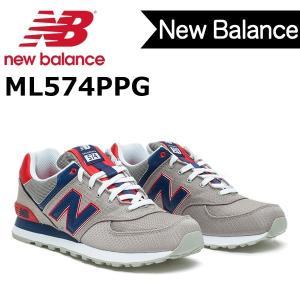 ニューバランス NEW BALANCE スニーカー ML574PPG new65【1206】
