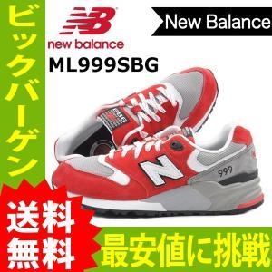 ニューバランス NEW BALANCE スニーカー ML999SBG new66【1206】