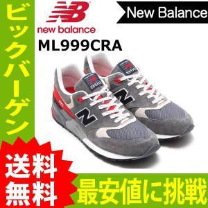 ニューバランス NEW BALANCE スニーカー ML999CRA new67【1206】