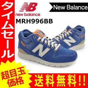 ニューバランス NEW BALANCE スニーカー MRH996BB new71【1206】