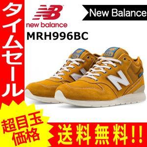 ニューバランス NEW BALANCE スニーカー MRH996BC new72【1206】