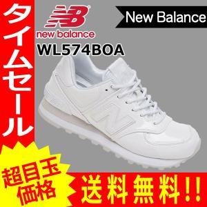 ニューバランス エナメル素材 レディース メンズ ワイズB NEW BALANCE スニーカー WL574BOA new74【1206】【0222】