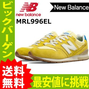 ニューバランス NEW BALANCE スニーカー MRL996EL new76【1206】