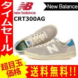 ニューバランス NEW BALANCE スニーカー CRT300AG new77【1206】