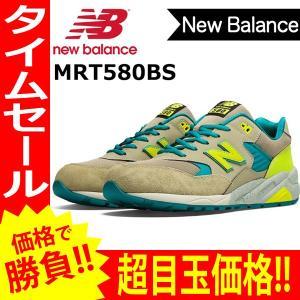 ニューバランス NEW BALANCE スニーカー MRT580BS new80【1206】