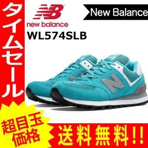ニューバランス レディース メンズ ワイズB NEW BALANCE スニーカー WL574SLB new87 【1206】