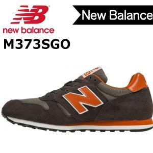 ニューバランス NEW BALANCE スニーカー M373SGO new90【1206】