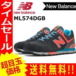 ニューバランス NEW BALANCE スニーカー ML574DGB new93【1206】