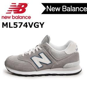 ニューバランス NEW BALANCE スニーカー ML574VGY new95【1206】
